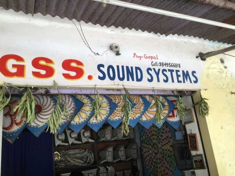 Gss Sounds Systems