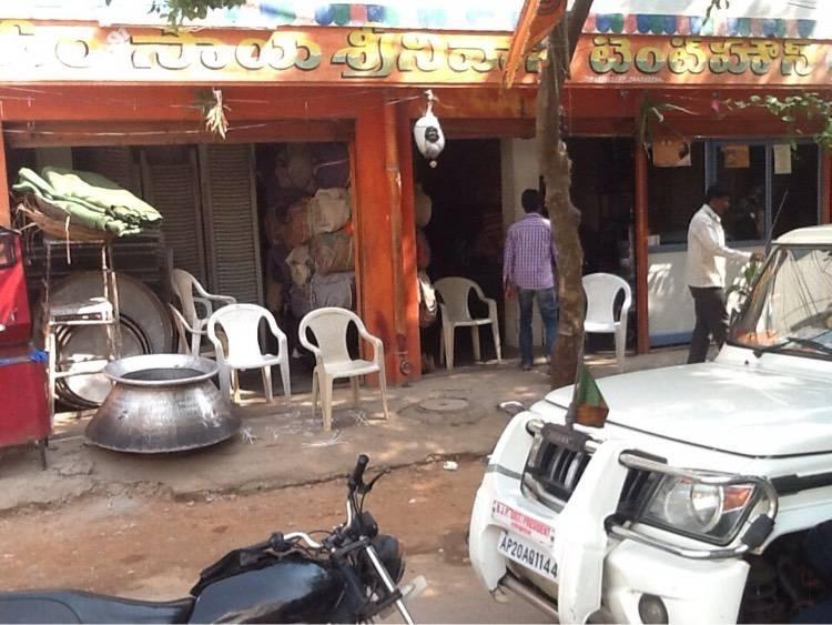 Om Sri SAI Sreenivasa Tent House