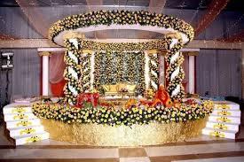Sri Bhramaramba Mallikarajuna Swamy Ac Kalyanamandapam