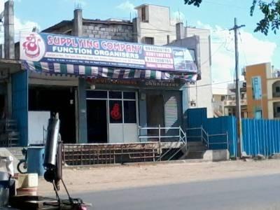 Sri Sapthagiri Function Organisers