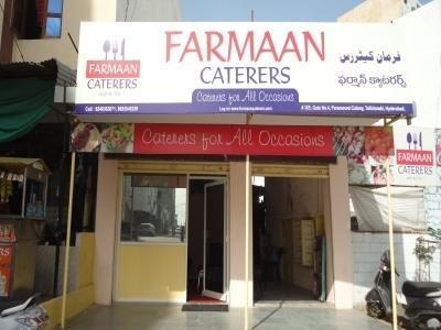 Farmaan Caterers