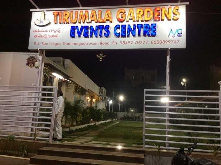 Tirumala gardens event centre