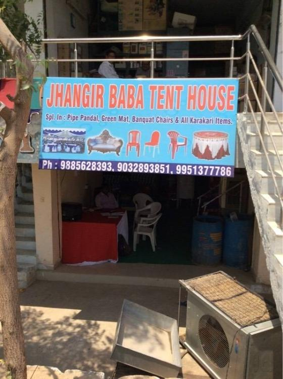 Jhangir Baba Tent House Suppliers