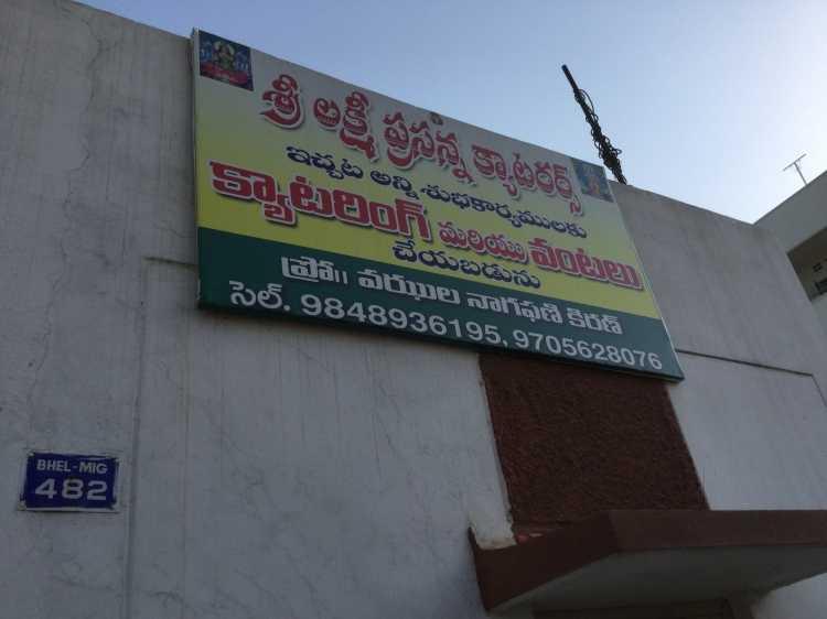 Sri Lakshmi Prasanna Caterers