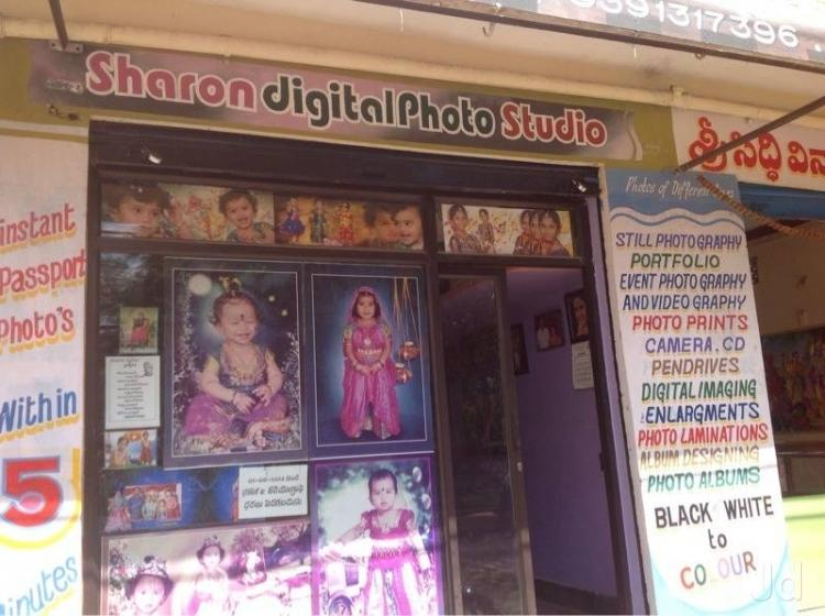 SHARON Digital Studio