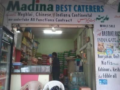 Madina Best Caterers