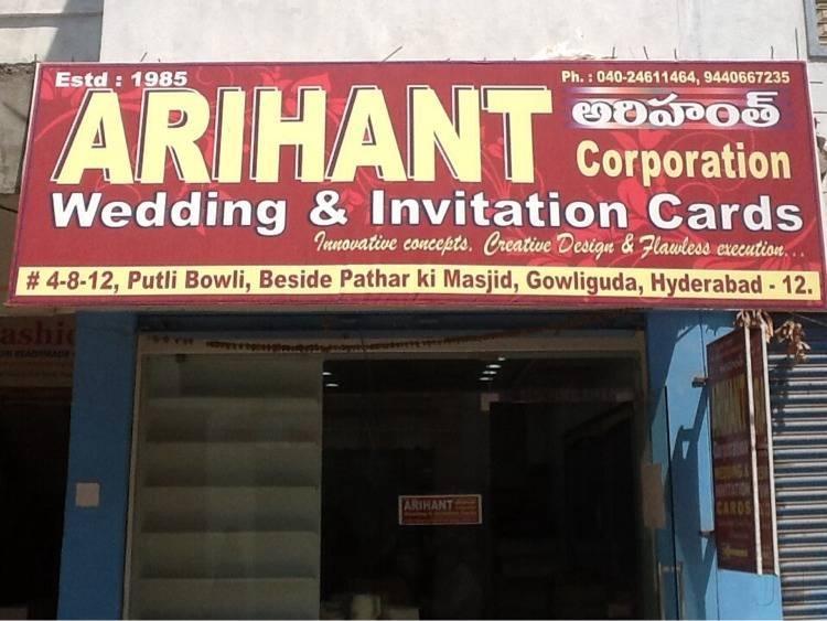 Arihant Corporatiion Wedding & invitaion Cards