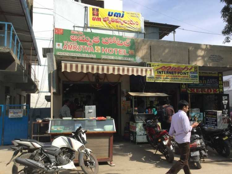 Vijaya Amrutha  Caterer