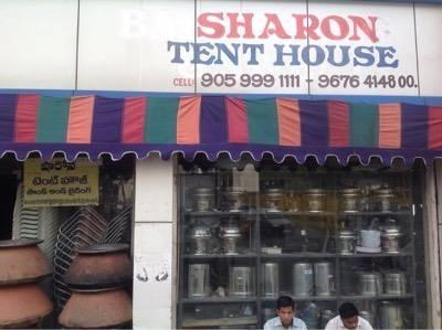 Sharon Tent House