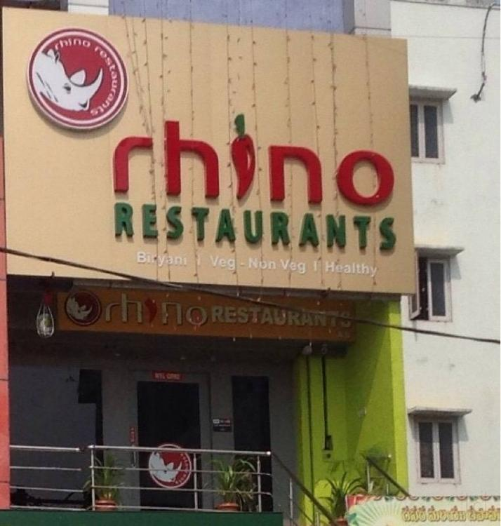 Rhino Restaurants & Banquet Hall