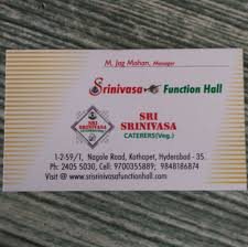 Srinivasa  function Hall