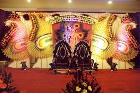 J S Function Hall