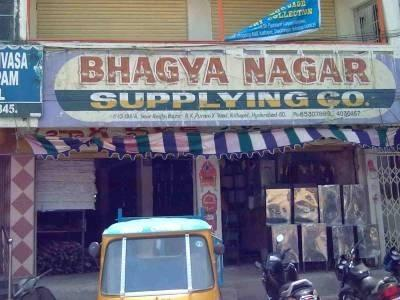Bhagya nagar supplying company