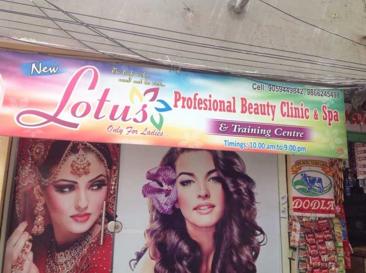 Lotus Professional Beauty Clinic And Spa