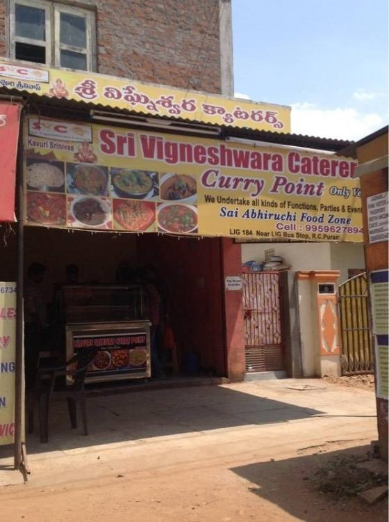 Sri Vigneshwara Caterers