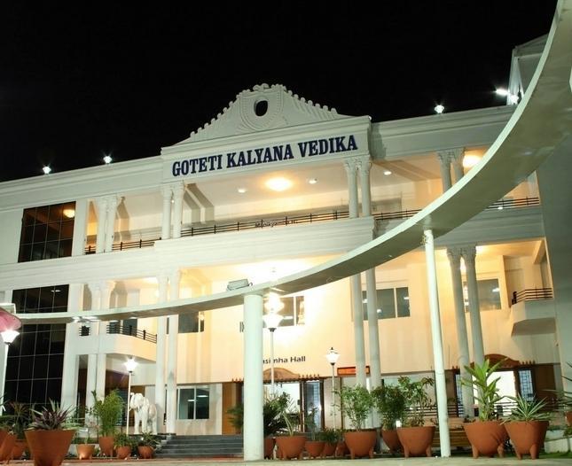Goteti Kalyana Vedika