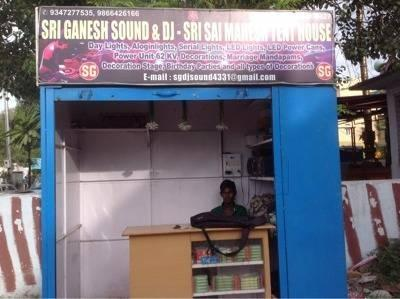 Sri Ganesh Sound & DJ