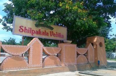 Shilpa Kala Vedika