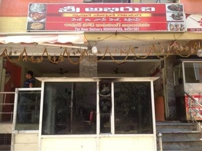 Sree Abhiruchi Caterers