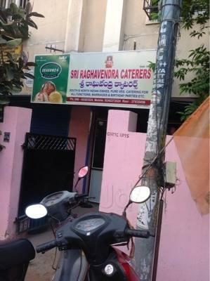 Sri Raghavendra Caterers