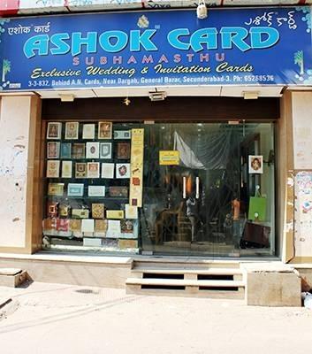 Ashok Cards