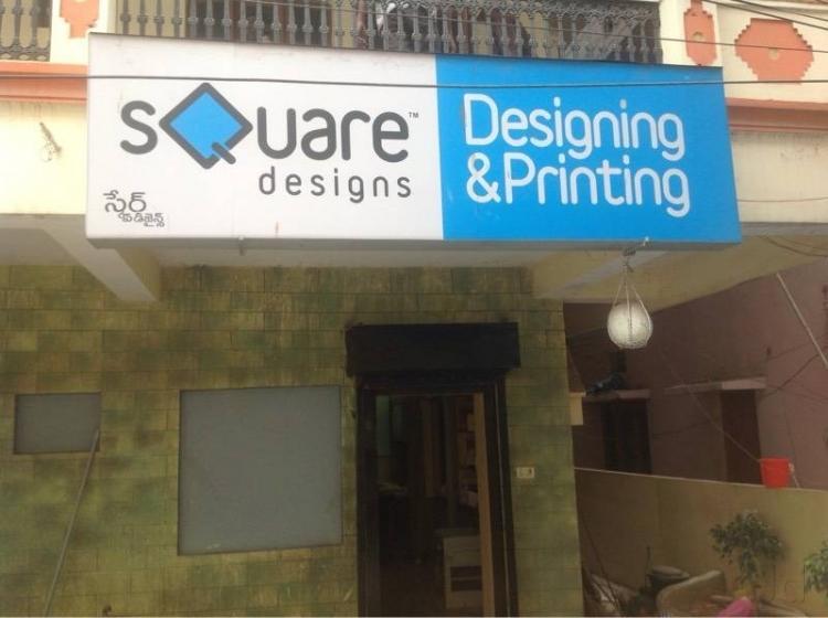 Square Designs