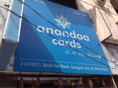 Ananda Cards