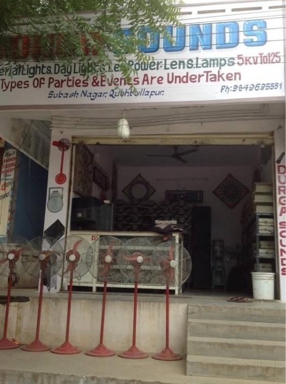 Durga Sound