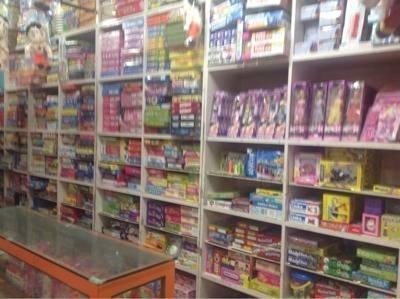 Prakash Party Shop