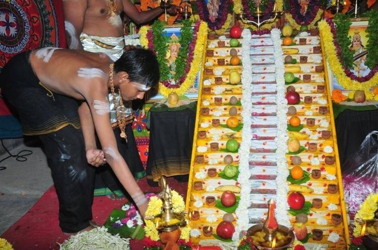 Nagarjuna Geethanjali