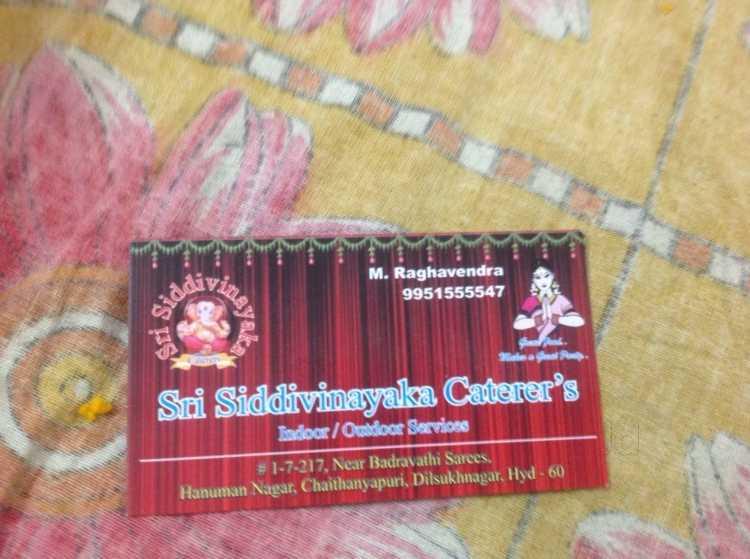 Sri Siddi Vinayaka Caterers