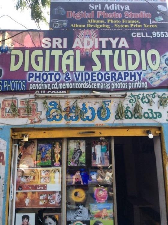 Sri Adithya Studio